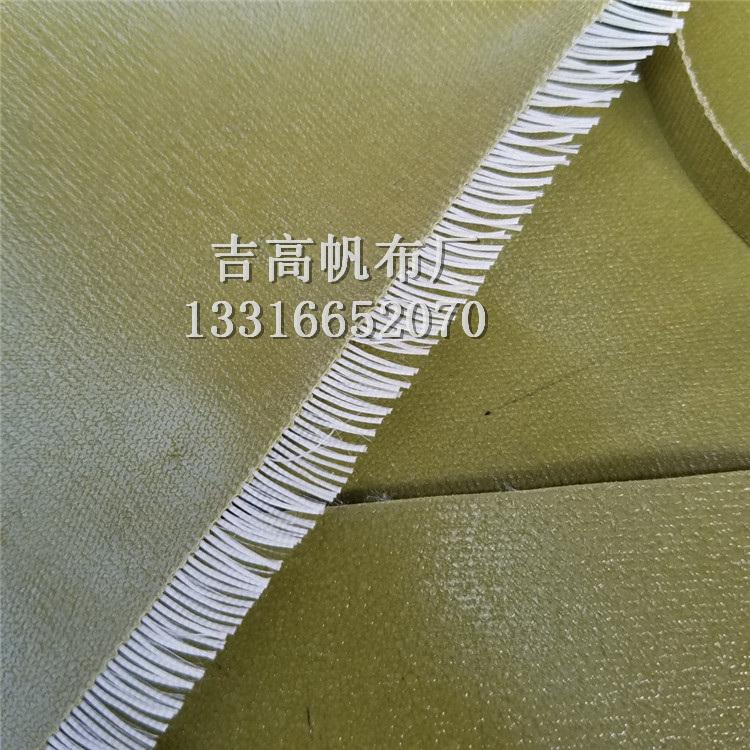 PVC涂塑布